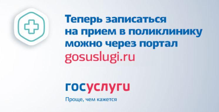 Пилюгина Антонина Александровна